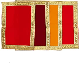 Small Pooja Mat Aasan Puja Aasan Decorative Cloth Set of 4 (Size:-10 Inches X 7 Inches,) for Multipurpose Pooja Decoration...