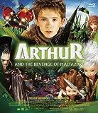 アーサーと魔王マルタザールの逆襲 [Blu-ray] image