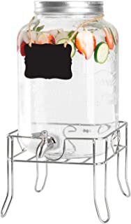 Outdoor Glass Beverage Dispenser with Sturdy Metal Base & Stainless Steel Spigot -2 Gallon Drink Dispenser for Lemonade, Tea, Cold Water & More