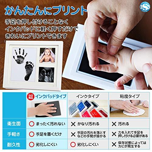 [OneSelfStore]ベビーフレーム手形足形フォトフレーム赤ちゃん出産祝い内祝い汚れない写真立て(白)