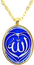 Allah Royal Blue Huge 30x40mm Bright Gold Pendant
