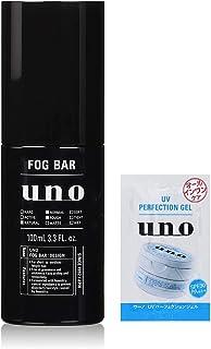 【Amazon.co.jp限定】 UNO(ウーノ) フォグバー (しっかりデザイン) ミストワックス 100ml +おまけ (UVパーフェクションジェル オールインワン サシェ)