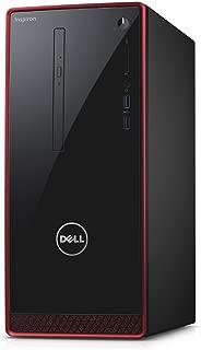 2018 Dell Inspiron 3650 Flagship High Performance Desktop PC, Intel Quad-Core i7-6700 3.4 GHz 16GB RAM 2TB HDD AMD Radeon HD R9 360 2GB GDDR5 DVD Keyboard + Mouse Windows 7 Professional