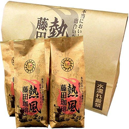 プレミアムラオスブレンド(粉) 500g×4袋【計2kg】 【藤田珈琲 コーヒー豆】