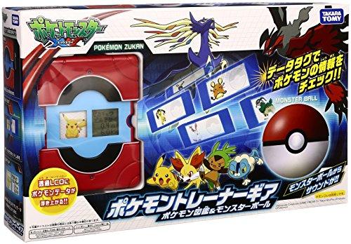 Pokemon trainer gear New Pok dex & Monster Ball (japan import)