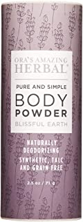 herbal bath powder for dry skin