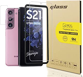 For Samsung Galaxy S21 Ultra 5G mobile phone (Screen Protector + lens protector) anti fingerprint, anti perspiration and a...