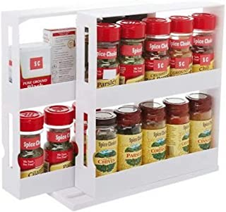 Spice Rack Organizer Suitable For Spice Bottles With Diameter Less Than 1.85 in,Spice Organizer For Pantry Can Rotat