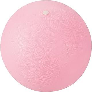 IRONMAN CLUB(鉄人倶楽部) ピラティス ヨガ ボール 20cm <ブルー/イエロー/ピンク> IMC-74 ミニサイズ