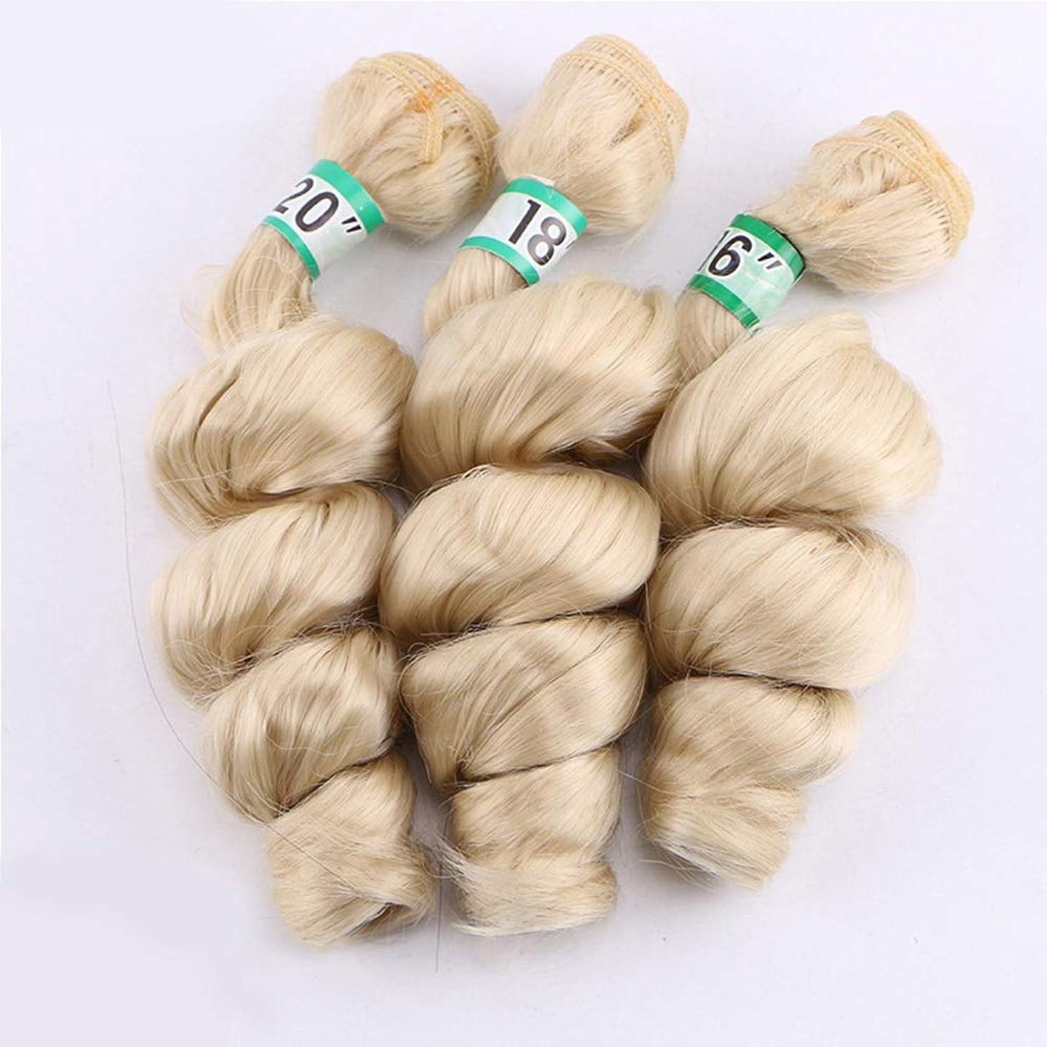 知り合い曲がったレコーダーYrattary ルースウェーブヘアスタイリング3バンドルブラジルの髪の拡張子 - 613#金髪(16