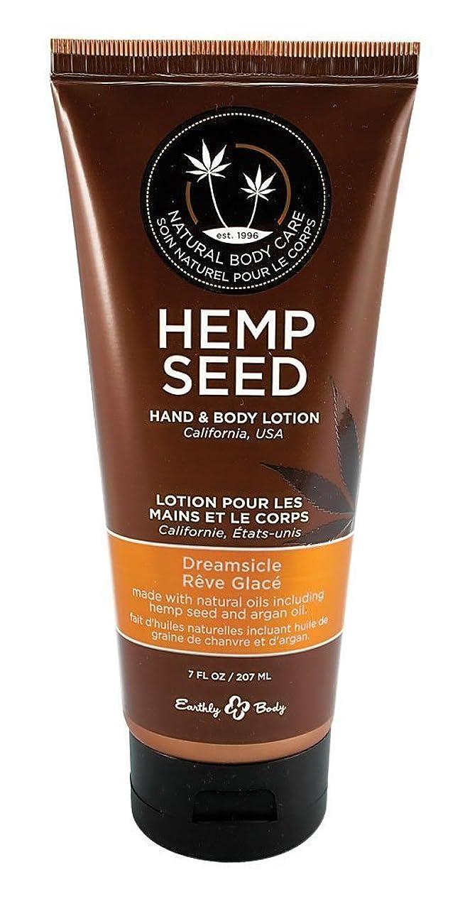 ただやる利点慈悲深いEarthly Body Hemp Seed Hand & Body Velvet Lotion 7oz Tube - Assorted Scents (Dreamsicle) [並行輸入品]