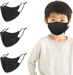 マスク 洗えるマスク 子供用 布マスク フィット感 立体マスク 耳ひも調節可能 耳が痛くなりにくい 呼吸しやすい 抗菌 防臭 薄手 女性用 小さめ 3枚入 黒