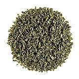Perejil hojas hierbas orgánico tisanas - Perfecto como condimento - Petroselinum crispum - Parsley Herb 100g