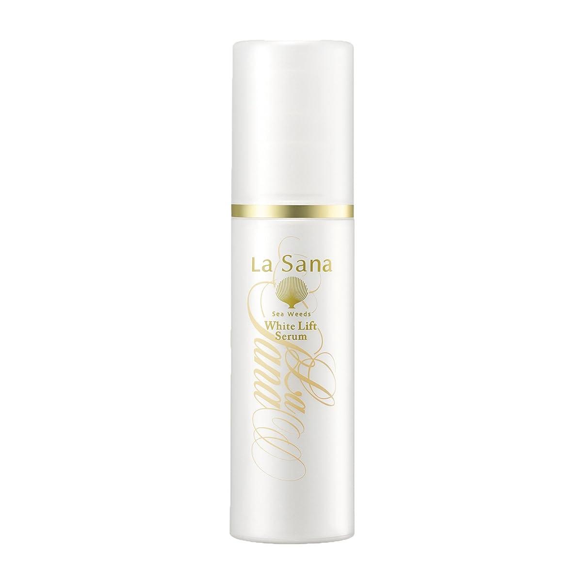 追い出す処方アレルギー性ラサーナ La sana ホワイトリフト 美容液 50ml (医薬部外品) 透明感 美白 (シミ ? そばかす 対策) ハリを与える エイジングケア
