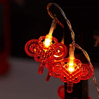 coersd String Lights, Small Lantern Light Chain Led Chinese Knot Hanging Light Room Decorative Light