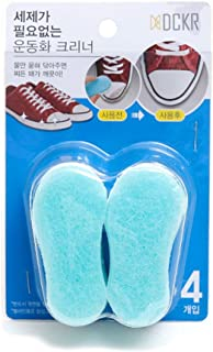 Powerful Shoe Cleaner without Detergent 4P for Sneakers and Slippers - Magical Shoes Whitening Sponge