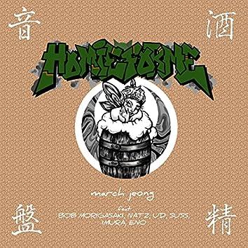 Homie for me (feat. BOB MORIGASAKI, Natz, UD, Suss, IMURA & ENO)