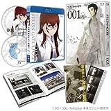 STEINS;GATE Vol.1【初回限定版】 [Blu-ray]