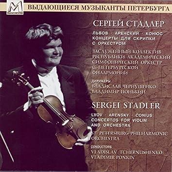 Lvov, Arensky & Conus: Violin Concertos