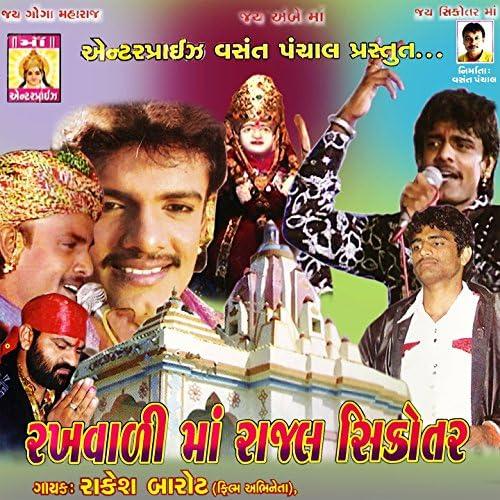Rakesh Barot, Tejal Thakor & Sailesh Barot