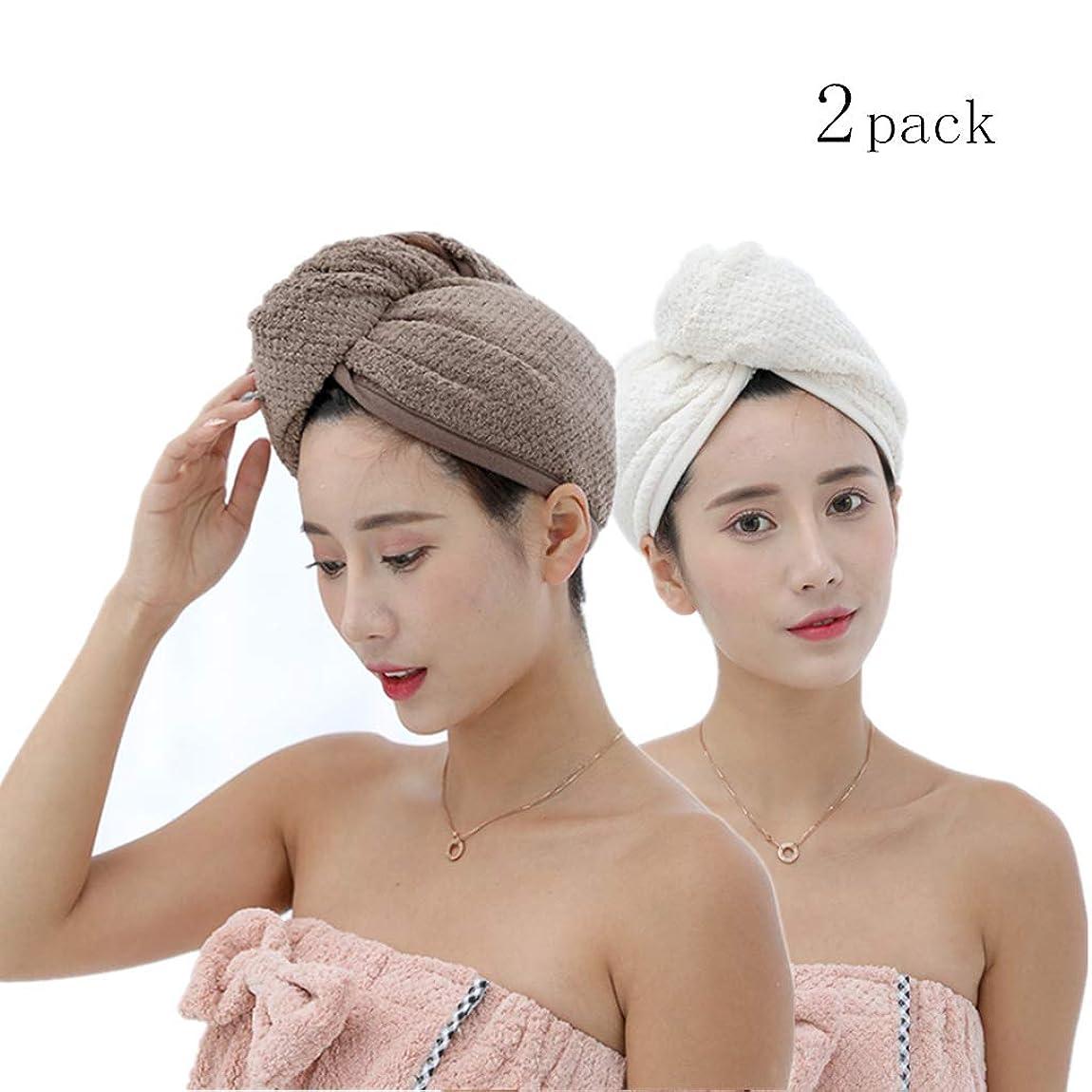 涙未使用灌漑2パックヘアタオルラップ、ボタン付きヘアドライヤータオル、マイクロファイバーヘアタオル、乾いた髪の帽子、バスヘアキャップ