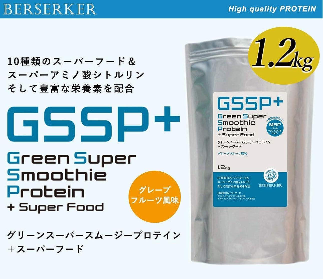 建築後方保守可能グリーンスーパースムージープロテイン+スーパーフード1.2kg