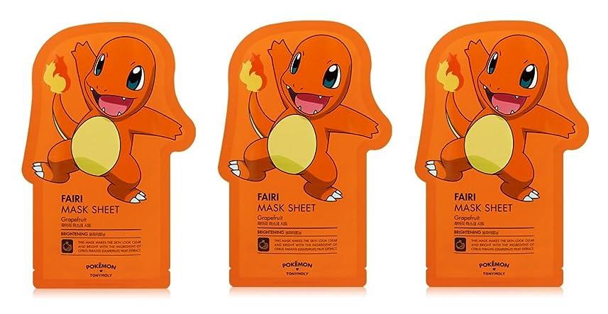 何よりもほのめかす水素Tonymoly Pokemon Sheet Mask pack(3 Sheets) トニーモリ― ポケットモンスター マスクパック 3枚入り (FAIRI (3 Sheets))