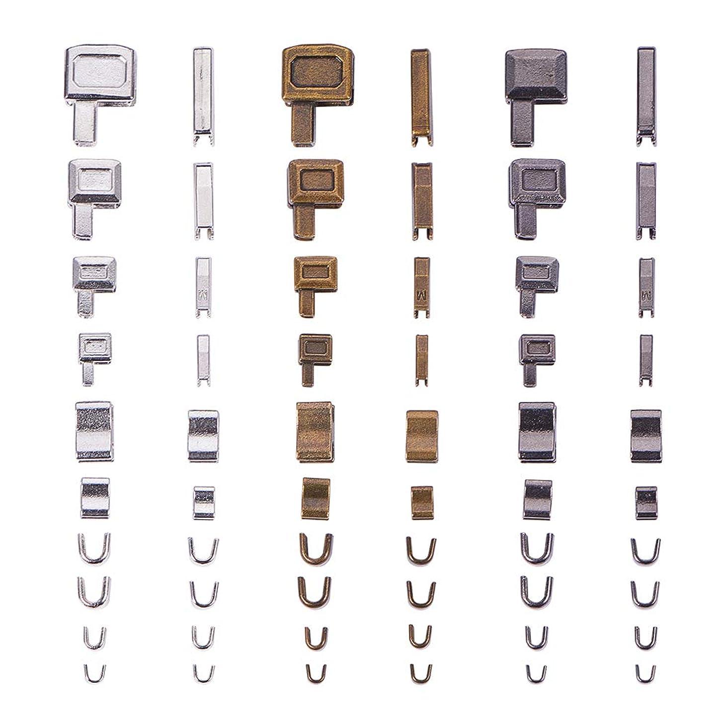 PH PandaHall 12 Sets 3 Color Metal Zipper Head Sliders Retainer Insertion Pin Zipper On The Top Plug and Repair Down Zipper Stopper for Zipper Repair Kit