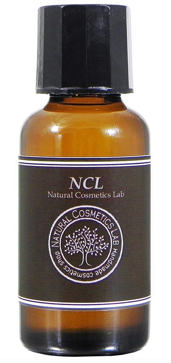 早く添付求めるローズゼラニウム 60ml エッセンシャルオイル NCL