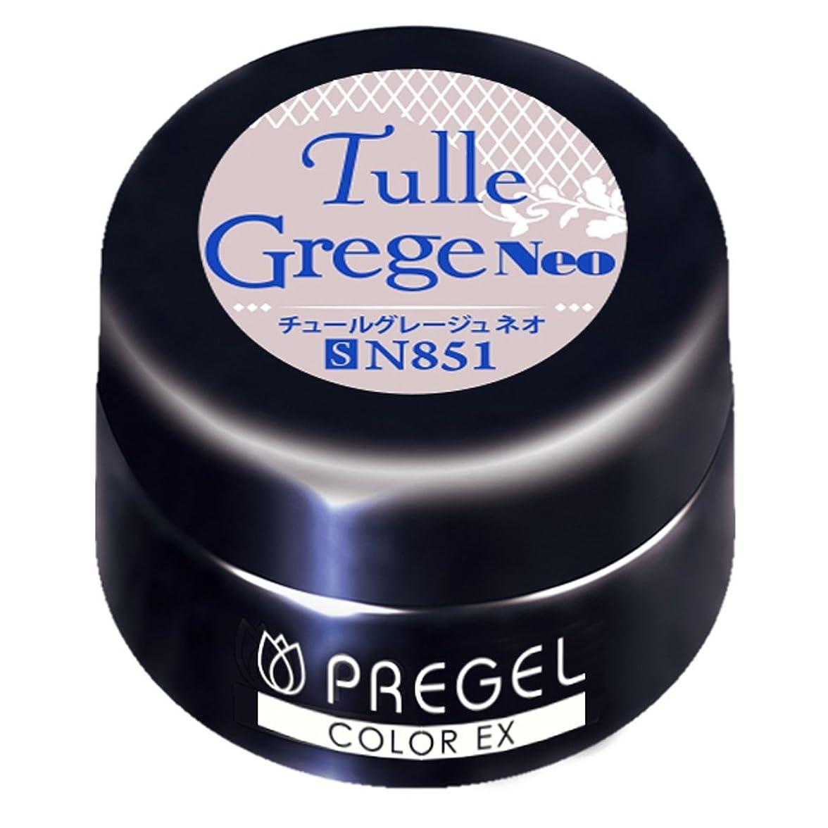 モート追記ラオス人PRE GEL カラーEX チュールグレージュ neo 851 3g UV/LED対応