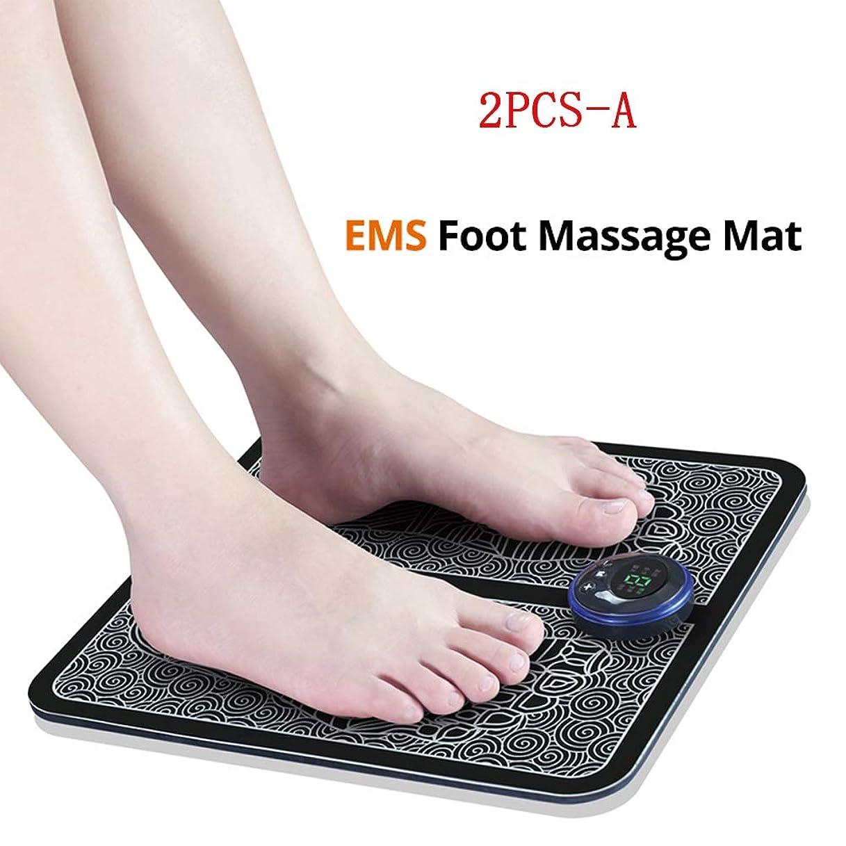 ハードリング封筒禁じるEMSスマートフットマッサージパッド、フットマッサージャー、足指圧療法、血液循環を促進し、男性と女性の疲労を軽減、2PCS,A