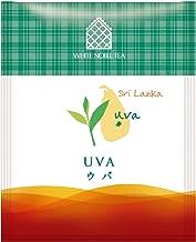 三井農林 ホワイトノーブル紅茶 ( アルミ・ティーバッグ ) ウバ 2.2g×50個