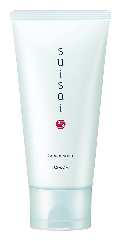 改善する添加品スイサイ 洗顔料 クリームソープ 125g
