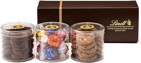 リンツ (Lindt) チョコレート メートルショコラティエ 焼き菓子 セット [リンドール ミニサブレケーキ] ショッピングバッグS付