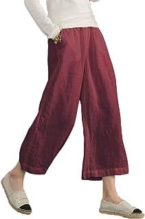Ecupper Womens Casual Loose Elastic Waist Cotton Trouser Cropped Wide Leg Pants