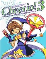 アニメーションカードキャプターさくらイラストコレクションチェリオ! (3) (チェリオ 3)