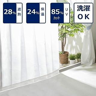 【3柄127サイズから選べる】 アイリスプラザ レースカーテン 2枚 100cm×176cm UVカット プライバシーカット 遮熱 洗える 外から見えにくい 省エネ プレーン(SO) ホワイト