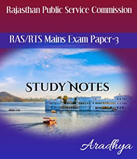 RPSC RAS Mains Exam Paper-3 Complete Study Notes