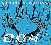 メカクシティアクターズ 4「カゲロウデイズ」(完全生産限定版) [DVD]