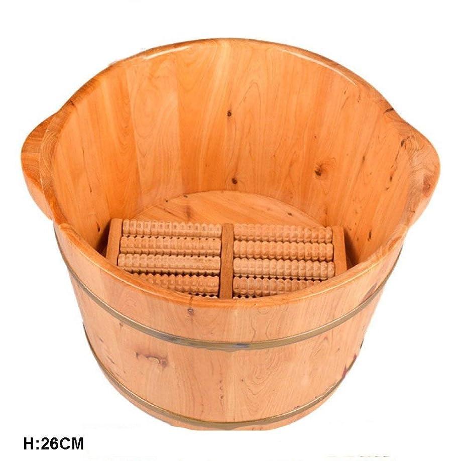特におとなしい機械的にYbzyyqShop 木製の樽ペディキュアベイスン26cmのバケツフィートの浴槽ペディキュアベイスン木製のフットベイスン木製のサウナバケツ木製のフットスパ疲労を効果的に和らげます SPA家庭用リラクゼーションフットソークバケツ