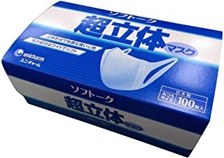 日本製 マスク ユニチャーム ソフトーク 超立体マスク 100枚入【3箱セット】