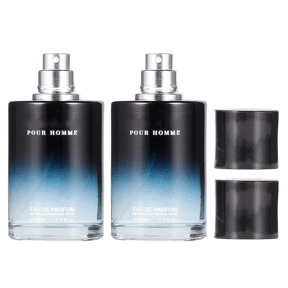水を飲む収入遷移50ml * 2人の長続きがする芳香の香水、レモンの前部ノートの香水