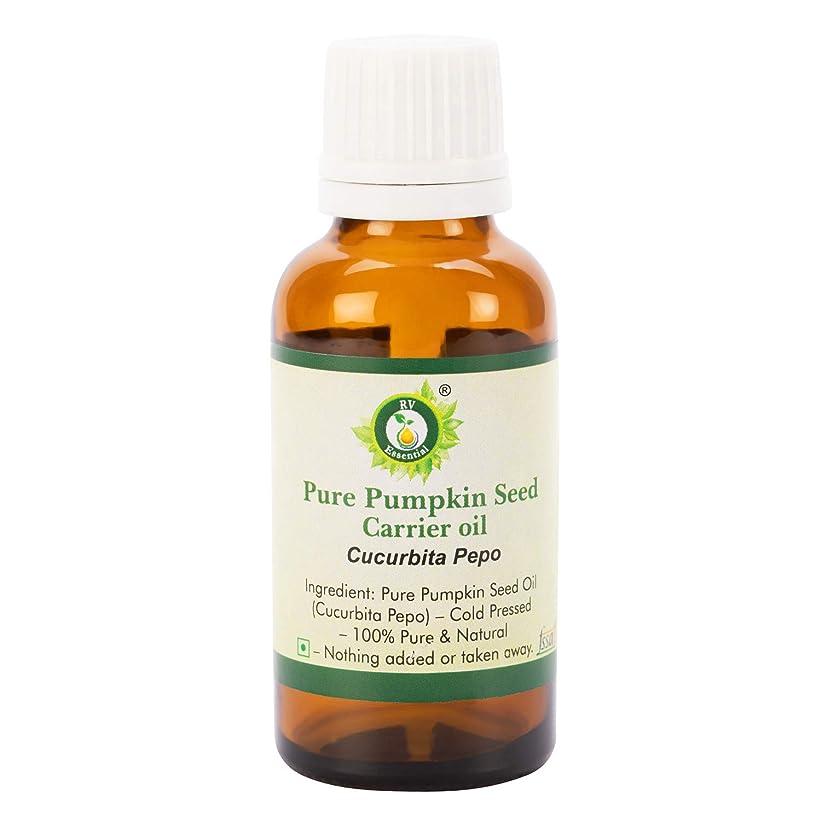 ピストンシンプルな配管ピュアパンプキンシードオイルキャリア300ml (10oz)- Cucurbita Pepo (100%ピュア&ナチュラルコールドPressed) Pure Pumpkin Seed Carrier Oil