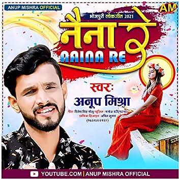 Naina Re (Bhojpuri Song)