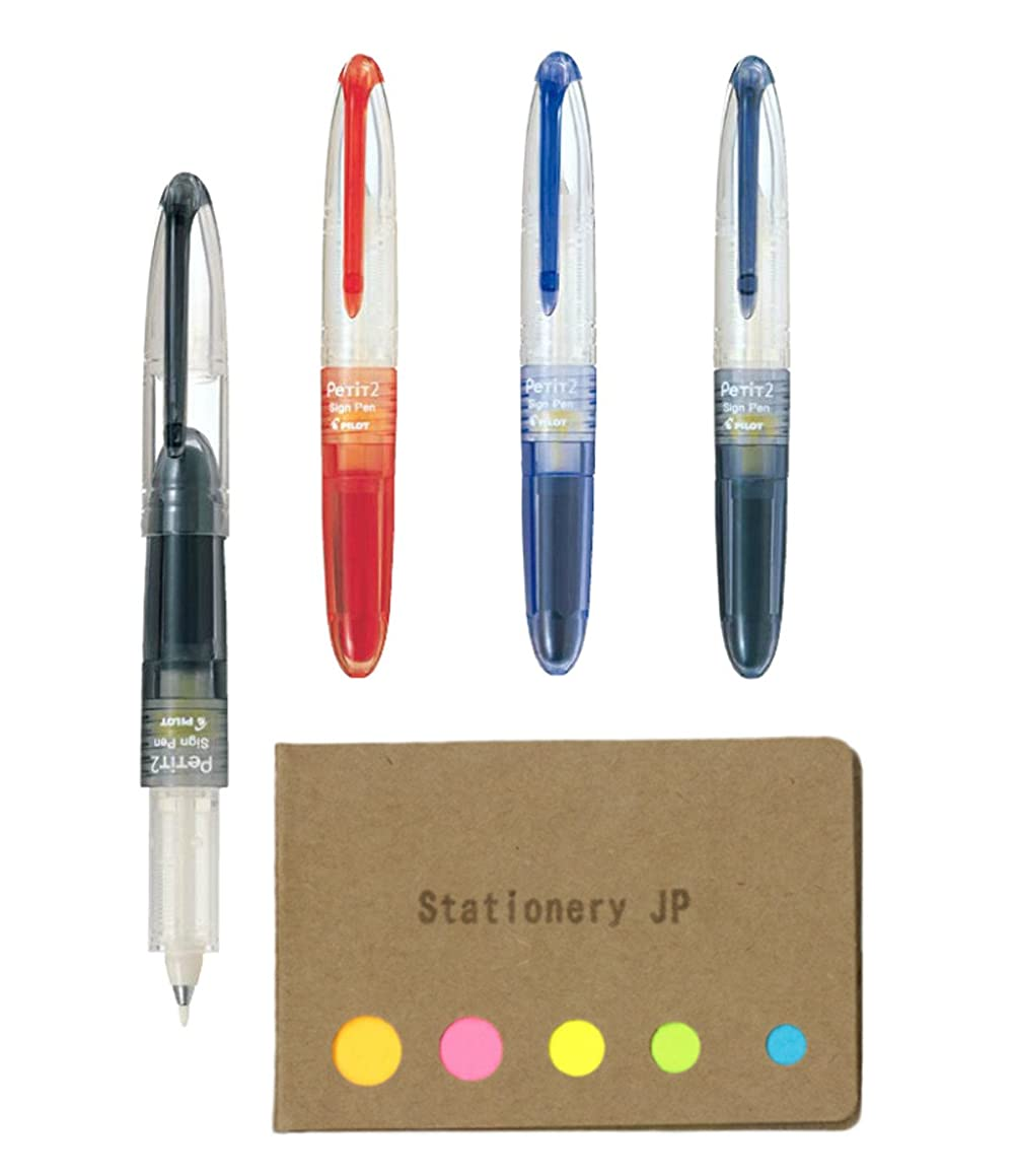 Pilot Petit2 Mini Sign Pen, 4 Color Ink(Black/Blue/Red/Blue Black), Medium, Sticky Notes Value Set