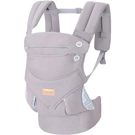 抱っこ紐 対面抱き 前向き抱き おんぶ紐 抱っこひも 疲れにくい腰サポート付 新生児から3歳まで、ライトグレー