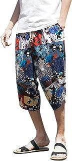 Sumwind Men's Harem Cotton Linen Pants Wide-leg Plus Size Ethnic Loose Cropped Trousers