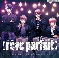 『CHECK☆MATE☆TONIGHT/K・O・I』