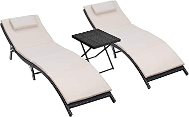 Homall 3 Pieces Patio Chaise Lounge Chair Sets Outdoor Beach Pool PE Rattan Reclining Chair with Folding Table and Cushion (B