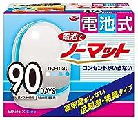 電池でノーマット 90日用セット ホワイトブルー